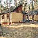 Славяногорский пансионат