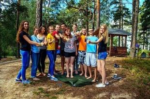 лагерь социального предпринимательства